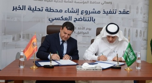 Acciona Agua wins E200 million Al Kohbar desal contract