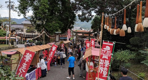 A Festival Celebrates The Legendary Japanese Brushes of Kumano.