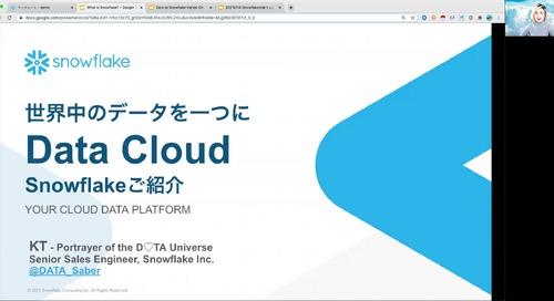 Japan - Snowflake & ThoughtSpot  共催ウェビナー  ~データの管理・運用から分析・活用まで課題を一挙に解決する  クラウド時代の新コンビネーション~ (2020.01.14開催分)