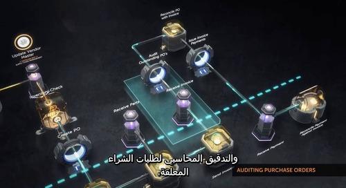 Bot store - Arabic