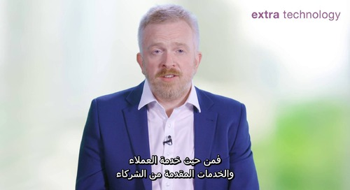 Extra Technology Choose Automation Anywhere as its RPA Partner_ar-XM