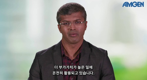 RPA Helps Amgen with Life-Saving Research _ko-KR