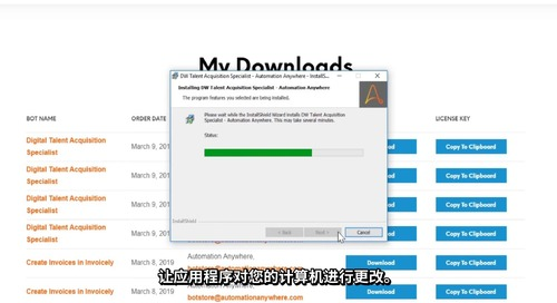 Bot Store_ How to download and install a Digital Worker__zh-CN