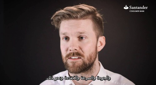 Santander - Arabic