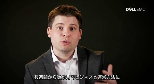 DELL EMC - Japanese