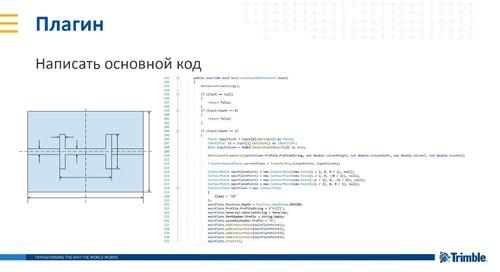 Создание параметрических узлов