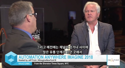 ko-KR_Jeff Immelt2_ImagineNY2018_