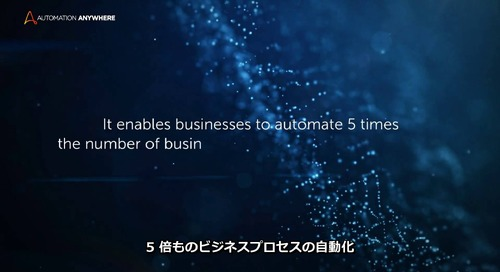 ja-JP_Automation Anywhere Corporate Overview