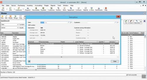 e-automate Inventory Management Demo