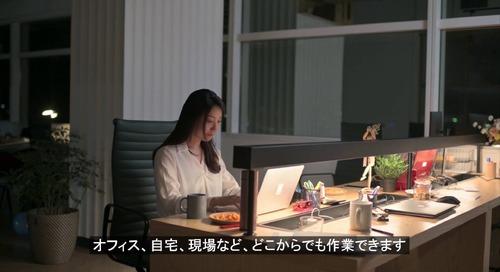 AutoCAD_LT_2022_Overview_JPN