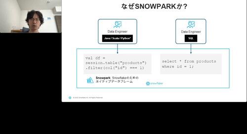 Snowflakeの6ワークロード 第2回 データを取り込み加工する データエンジニアリング編