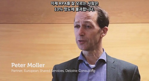 Customer - Deloitte_ko-KR