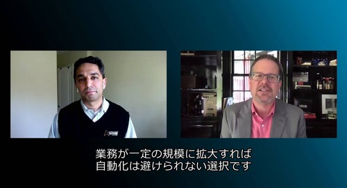 IDJ - 高度な自動化された環境におけるセキュリティの役割 (The Role of Security in a Highly Automated Workplace)