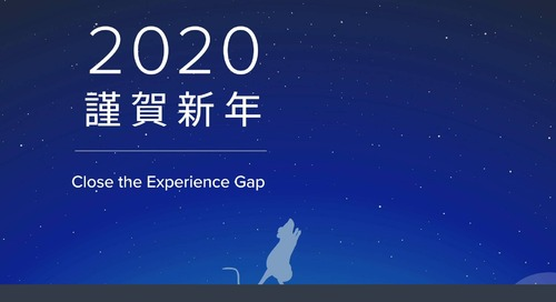 2020-new-years-card-appirio-japan
