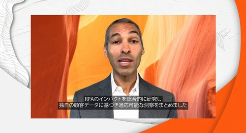 Automation Anywhere - Riadh Introduction - Business Resiliency_ja-JP