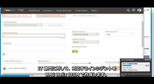 BMC_AAI_03062019_Atul_FinalCut_ja-JP