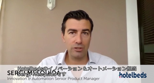 IDJ - Hotelbeds.com が RPA 導入で得た成果 (RPA Translates into Quick Wins for Hotelbeds.com)