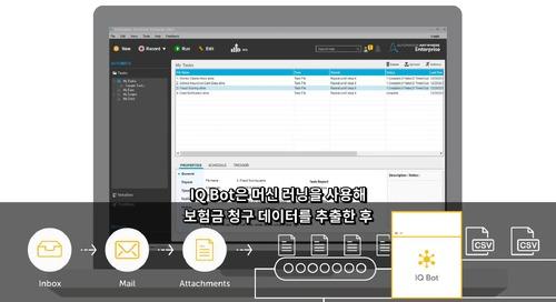 Claims_Processing_Demo_Video_ko-KR