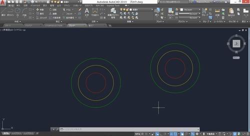 AutoCAD スキルアップセミナー:便利なコマンドやシステム変数紹介(質問の補足)