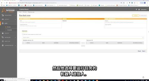 HighCapacityServer_zh-CN
