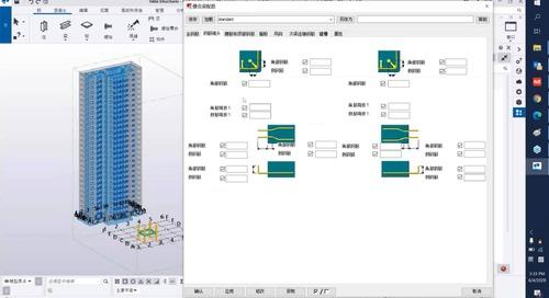 Tekla在中国装配式PC的应用
