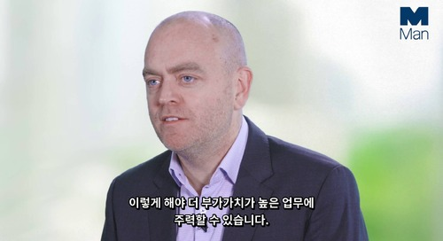 Man Group Uses Automation Anywhere_ko-KR