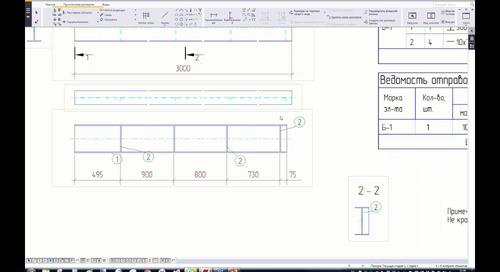 2D CAD инструменты для работы с чертежами Tekla Structures