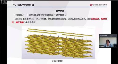 200825Prefabrication manufacturer