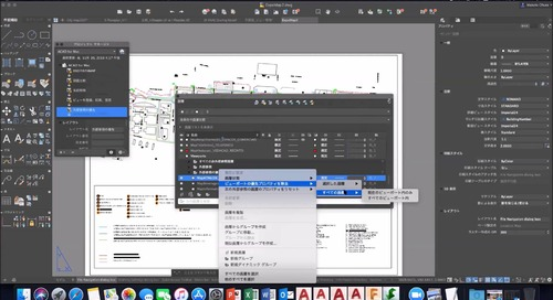 AutoCAD for Mac, AutoCAD LT for Mac のご紹介