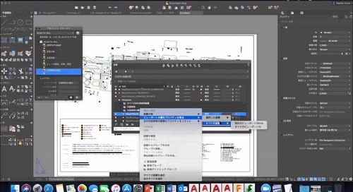 AutoCAD for Mac, AutoCAD LT for Mac のご紹介