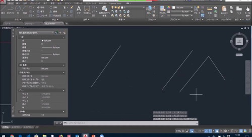 AutoCAD スキルアップセミナー:(続)便利なコマンドやシステム変数紹介