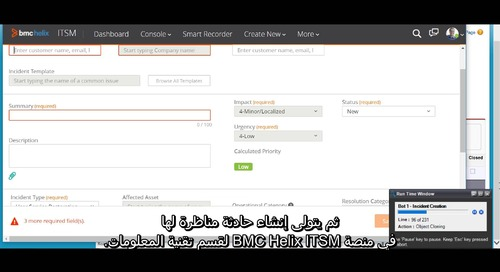 BMC_AAI_03062019_Atul_FinalCut_ar-XM