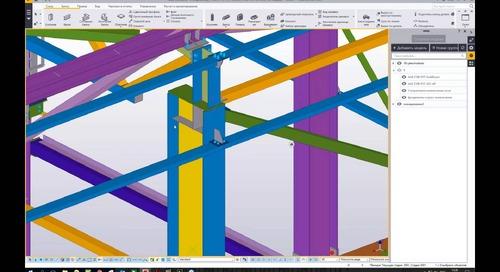 Опыт AAEngineering: от проектирования до стройплощадки