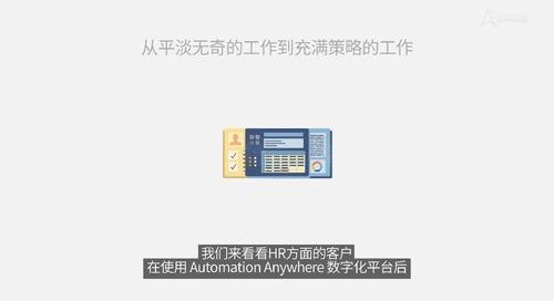 HR_Solutions_zhCN