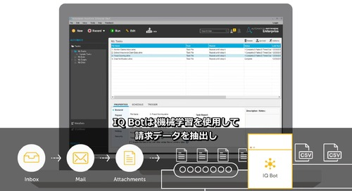 Claims_Processing_Demo_Video_ja-JP