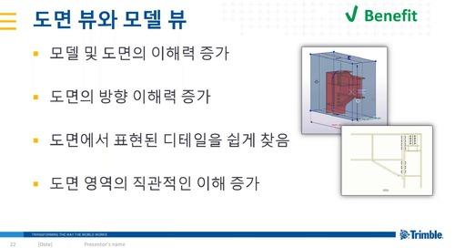 철골 고객을 위한 Teka Structures 2020