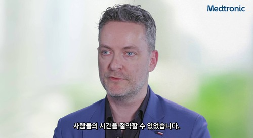 Medtronic, Uses RPA to Accelerate Business_ko-KR