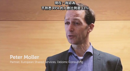 Customer - Deloitte_zh-TW