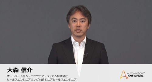 IDJ - Enterprise A2019入門:初めてのBot構築 (Introduction to Enterprise A2019: Build Your First Bot)