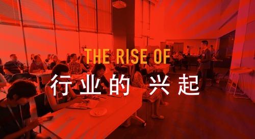 insideMOBILITY Beijing 2019: A Recap