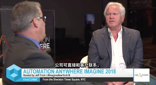 zh-CN_Jeff Immelt2_ImagineNY2018_