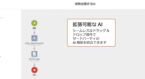 A2019_Video_03_ja-JP