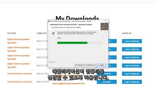 Bot Store_ How to download and install a Digital Worker__ko-KR