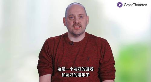 Grant Thorton  free up their staff  _zh-CN