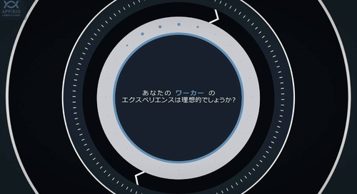 04_Retail_experience_video_JPN_final_2019