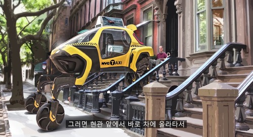 Walk This Way_ A Car With Legs Offers a Glimpse Into the Future of Mobility_ko