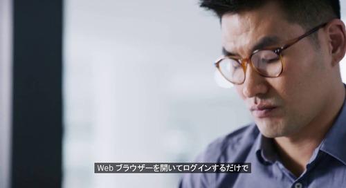 AutoCAD Web アプリ(ビデオ)