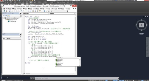 [AutoCAD] - AutoCAD VBAを使い、Excelデータから作図