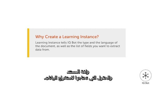Free Trial - Garage - IQ - Video Tutorial 1 - Arabic