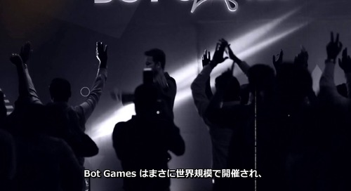 Bot Games 2019 Promo Video_ja-JP